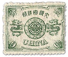 china-1894-9c