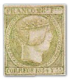 philippines-stamp-1854-2r-yell-green