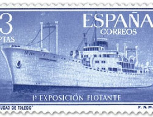 Spain: First Floating Trade Fair Stamp (1956)