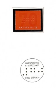 Braille Stamp