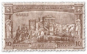 stamp-greece-1896-10d