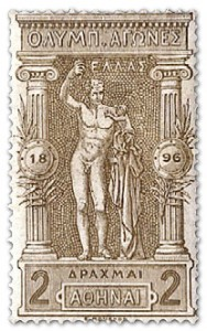 stamp-greece-1896-2d