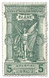 stamp-greece-1896-5d