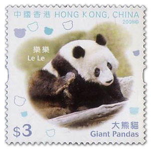 World Stamps Pictures - China Stamp - Giant Pandas