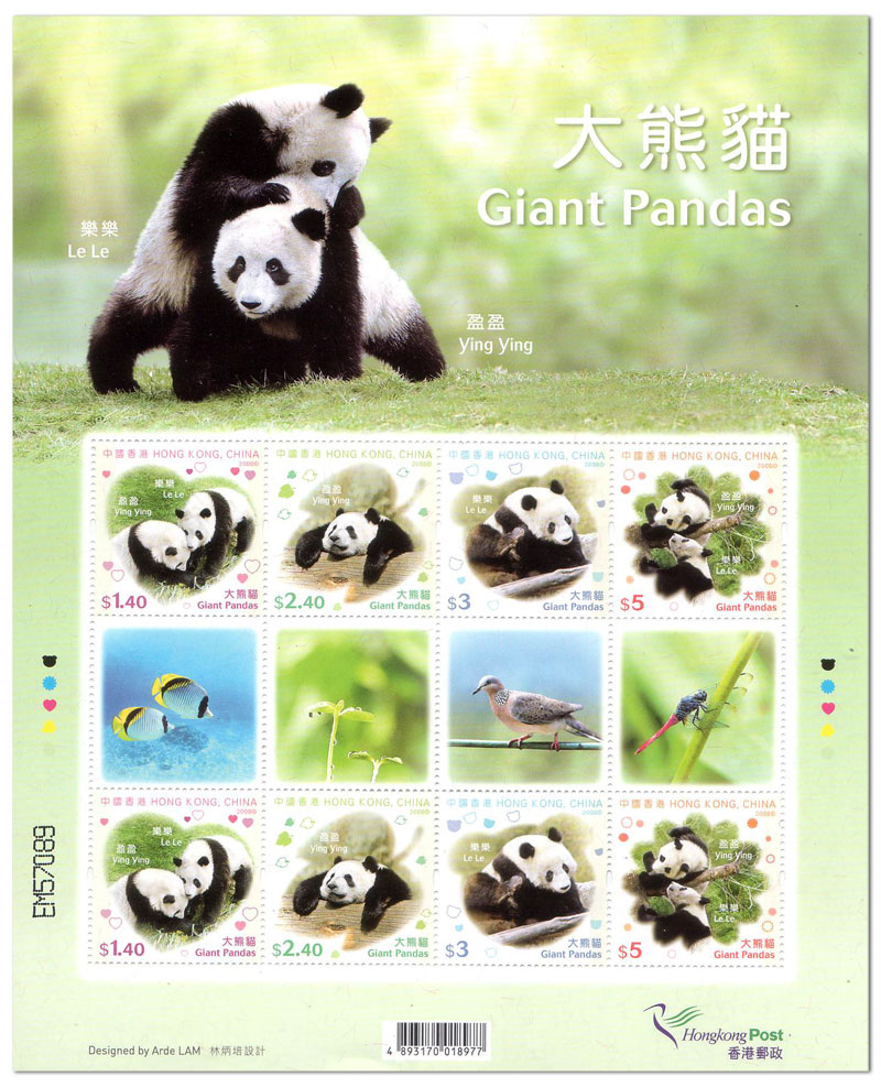 World Stamps Pictures - China Stamp - Giant Pandas: stamp-ms-hong-kong-2008-giant-pandas