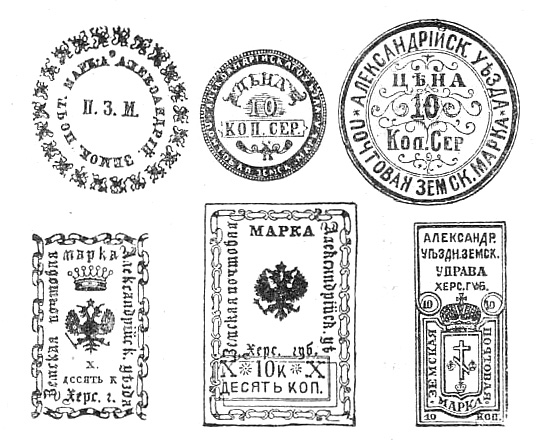 Rural Stamps of the Russian Empire (1910) - Philatelic Database