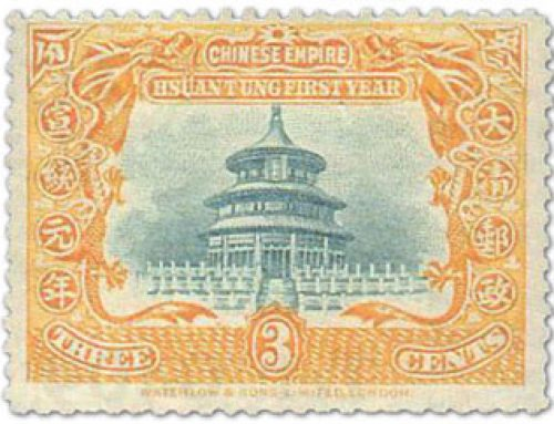Temple of Heaven: the Stamps of China