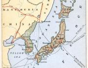 89apan-1920