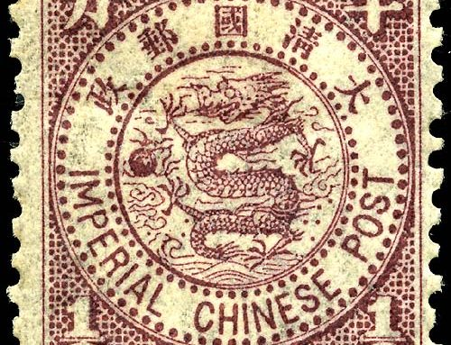 Stamps of Imperial China: Dragon Issues (1897)