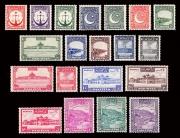 pakistan 1948