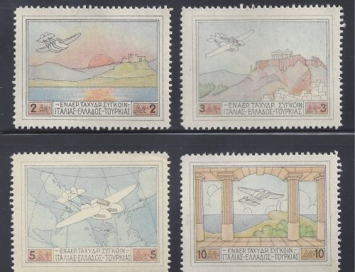 Stamps of Greece: Airmail Issue (1926)