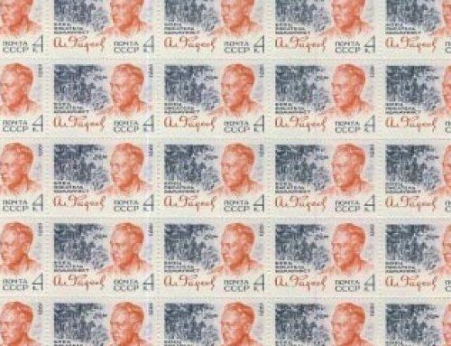 Soviet Russia: Postal Services (1971)
