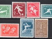 Balkan Games 1931
