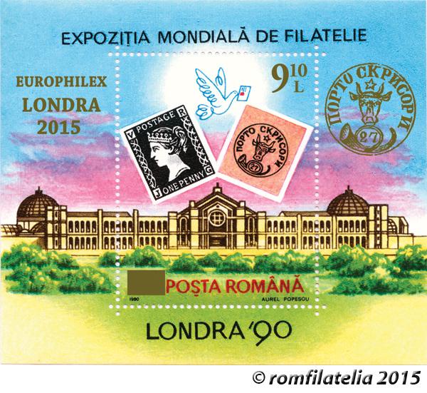 Europhilex london-l1