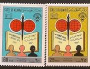Kuwait Racial unity Year 1971