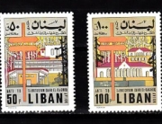 Lebanon Anti TB