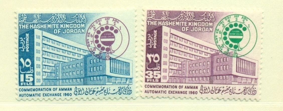 Jordan Architecture 1962