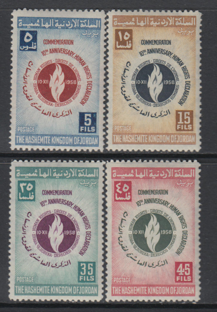 Jordan Human rights 1959
