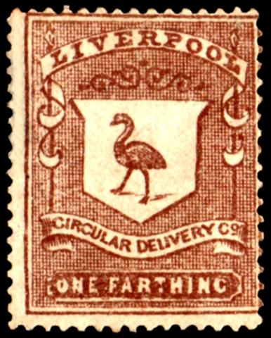 Liverpool-Circular-Delivery-Company-stamp