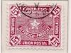 Paraguay 1889