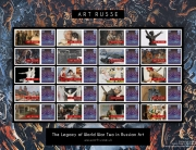 RUSSIA art 2015