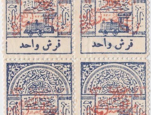 Stamps of Nejd: The First Issues (1925)