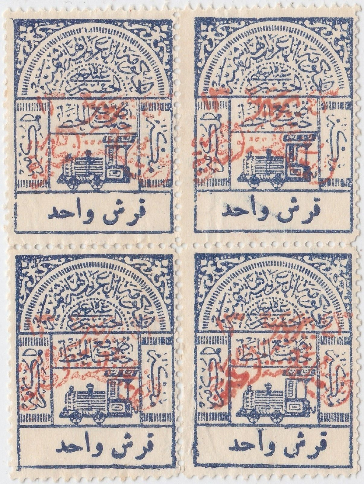 $_Nejd 1925