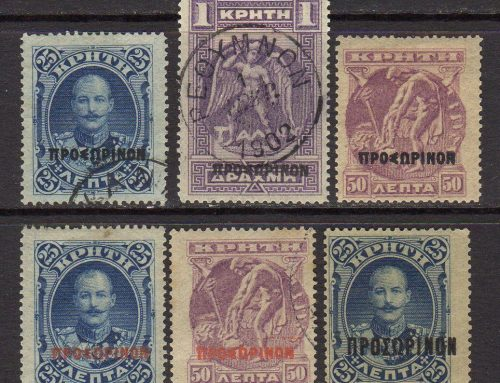 Stamps of Crete: Provisional Overprints (1900-1901)