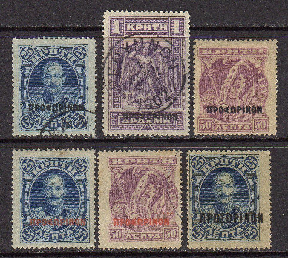 Crete ovpts 1901