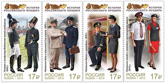 Russia uniform-l