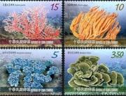 Taiwan corals-l