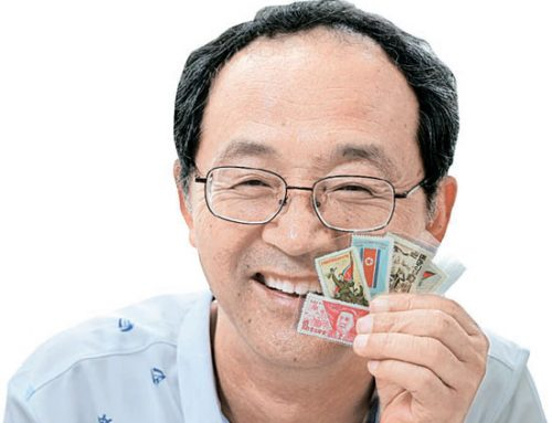 The Man who owns almost all South Korean Stamps!