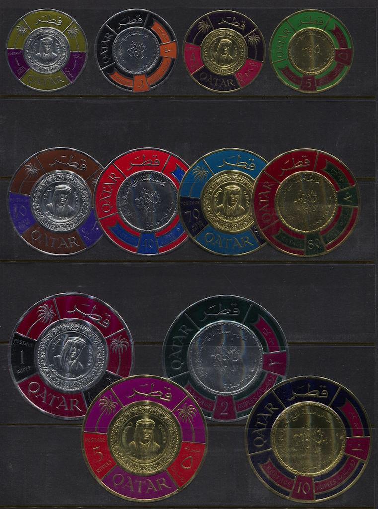 qatar coins 1966