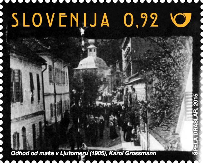 slovenian-film-stamp-l