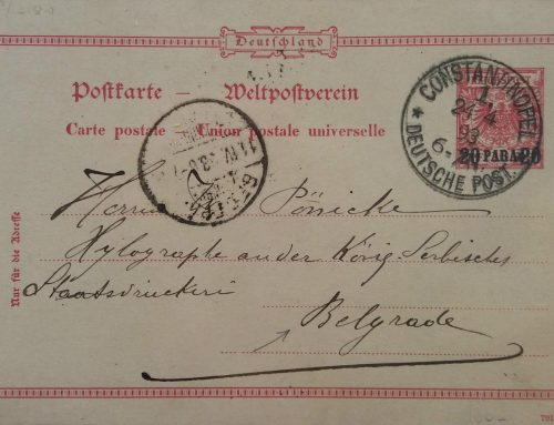 German Post Office in Constantinople Postal Card to the  King of Serbia (1893)