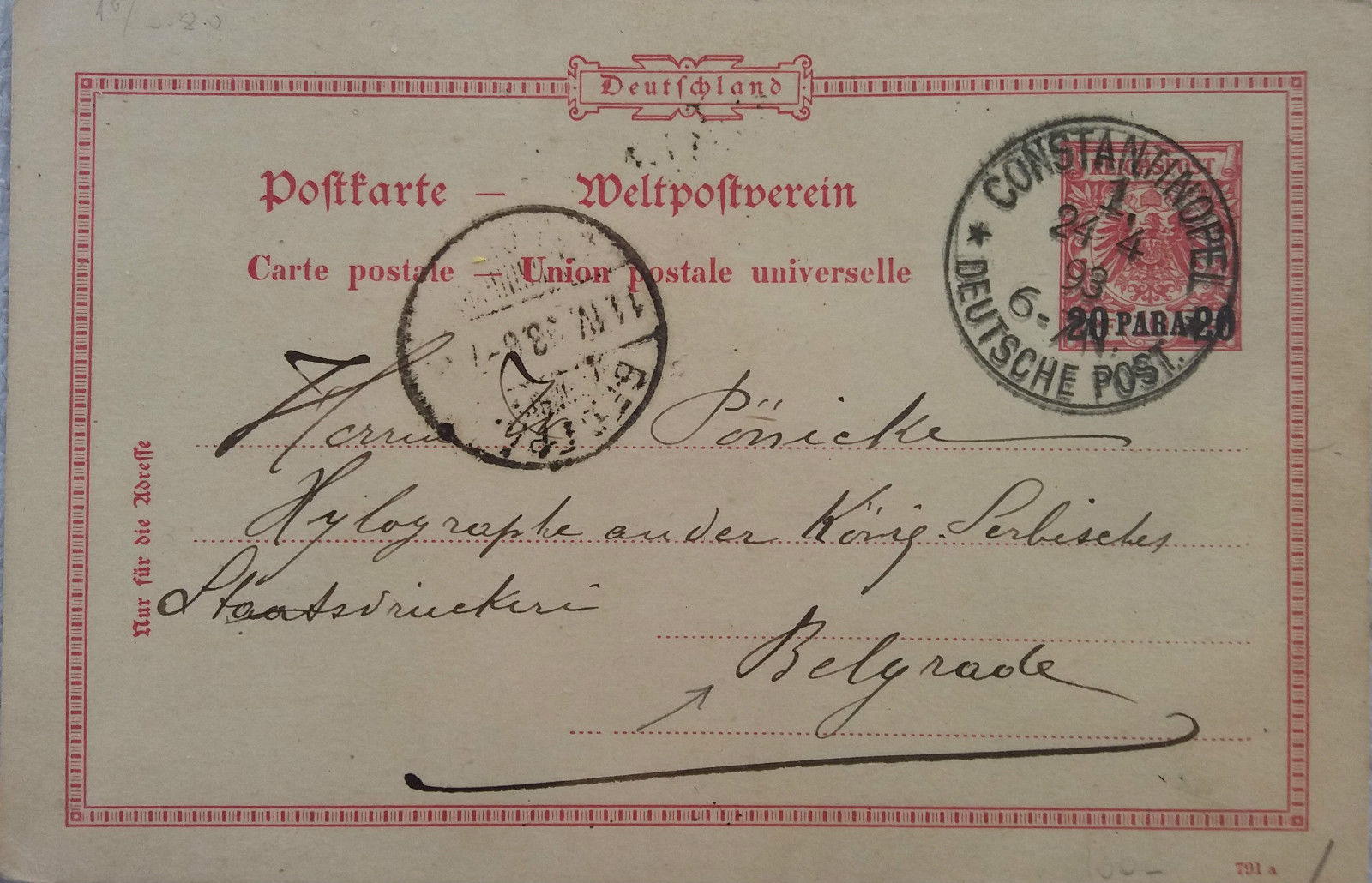 German Post Office Stationery Card to kung Serbia 1893