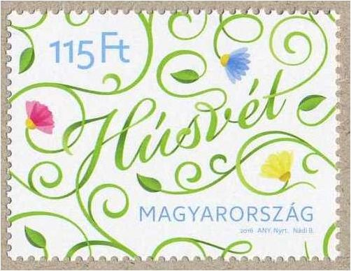easter-hungary-stamp-l