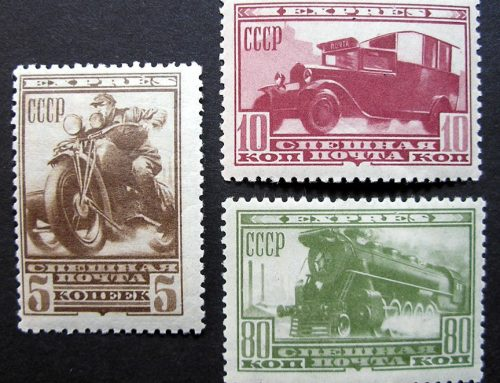 Stamps of Russia: Express Stamps (1932)