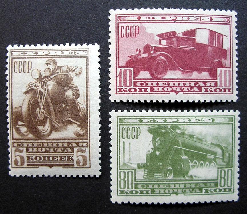 Russia Express set 1932