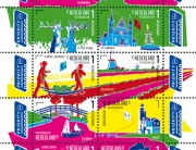 postcrossing-netherlands-stamps-l
