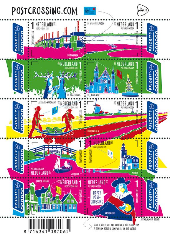 postcrossing-netherlands-stamps-l