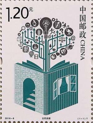 world-reading-day-China-stamp-l-300x398
