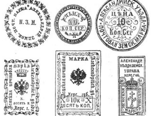 Rural Stamps of the Russian Empire (1910)
