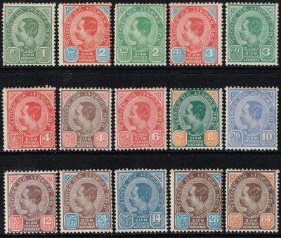 thailand-1899