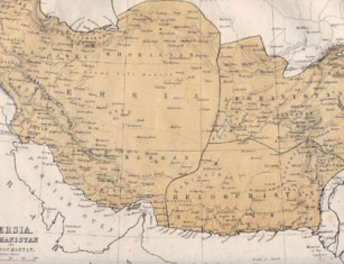Map of Persia and Afghanistan (Gall and Inglis 1871)