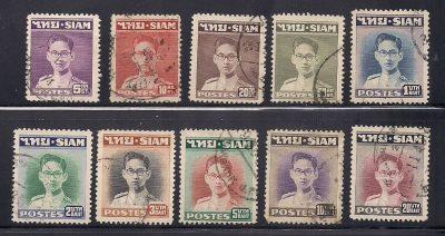 s-l160siam-1947