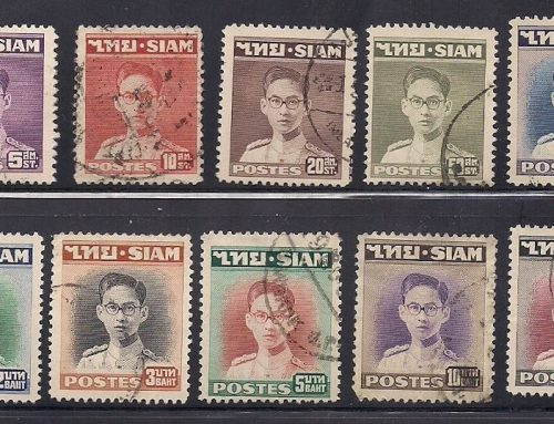Stamps of Siam (Thailand): King Bhumibol (1947)