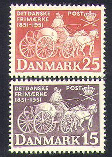 s-l50denmark-mail-centenary-1952