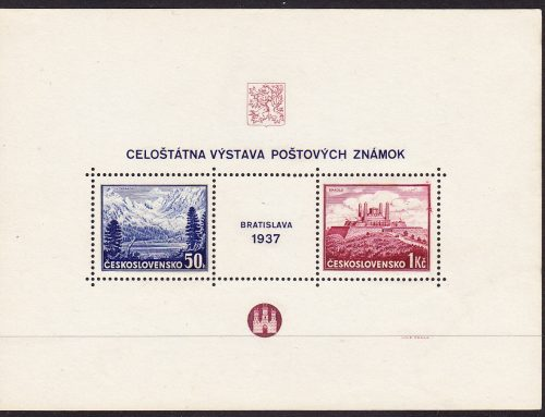 Stamps of Czechoslovakia: Philatelic Exhibition (1937)